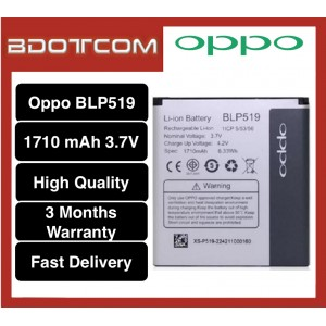 Oppo BLP519 Battery Compatible with Oppo R813T R817 R817T U701 U701T