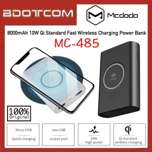 Mcdodo MC-485 8000mAh 10W Qi Standard Fast Wireless Charging Power Bank