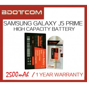 Samsung Galaxy J5 Prime Sun Global 2500mAh High Capacity Battery