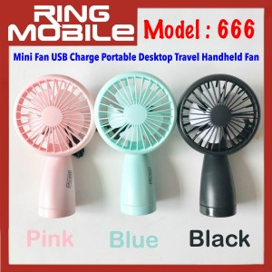 Mini Fan 666 USB Charge Portable Desktop Travel Handheld Fan