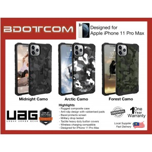 Original UAG Pathfinder Special Edition Camo Series Case for Apple iPhone 11 Pro Max