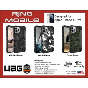 Original UAG Pathfinder Special Edition Camo Series Case for Apple iPhone 11 Pro