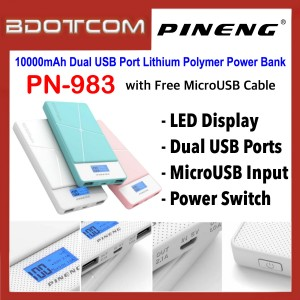 Pineng PN-983 LED Display 10000mAh Dual USB Ports Lithium Polymer Power Bank with MicroUSB Cable