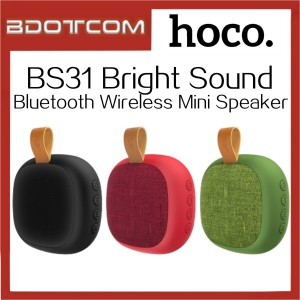 Hoco BS31 Bright Sound Bluetooth Wireless Portable Mini Speaker