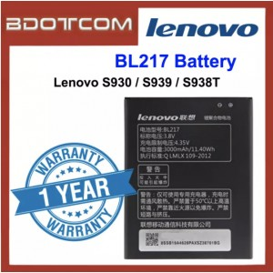 Replacement Battery Lenovo BL217 for Lenovo S930 / S939 / S938T
