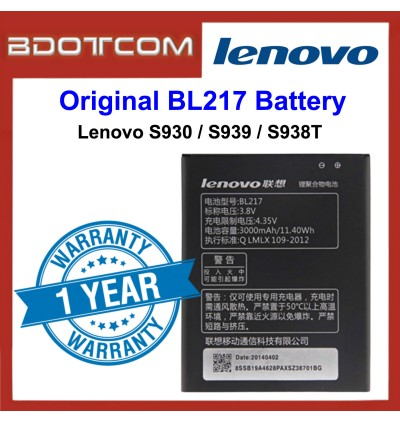 Original Lithium Polymer Rechargeable Battery BL217 for Lenovo S930 / S939 / S938T