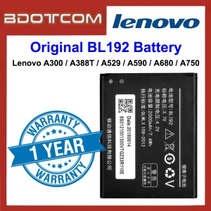 Original Lithium Polymer Rechargeable Battery BL192 for Lenovo A300 / A388T / A529 / A590 / A680 / A750