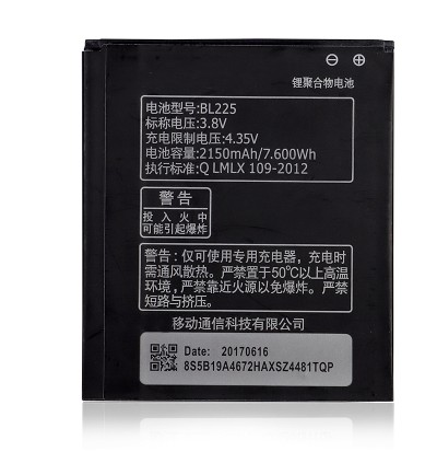Original Lithium Polymer Rechargeable Battery BL225 for Lenovo A785E / A858 / A858T