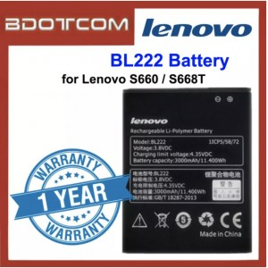 Replacement Battery BL222 for Lenovo S660 / S668T
