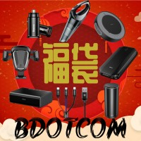[LIMITED STOCK] Baseus Car Accessories CNY2020 LUCKY PACK Super Deal