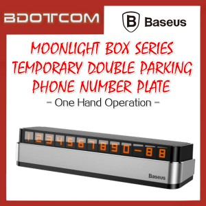 Baseus Moonlight Box series Temporary Double Parking Phone Number Plate