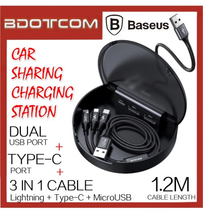Baseus Quick Charge Car Sharing Charging Station with Dual USB Port + Type-C Port + 3 in 1 1.2m Lightning + MicroUSB + Type-C Cable