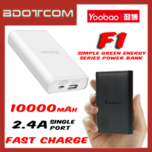 Yoobao F1 Simple Green Energy series 10000mAh 2.4A Fast Charge Power Bank