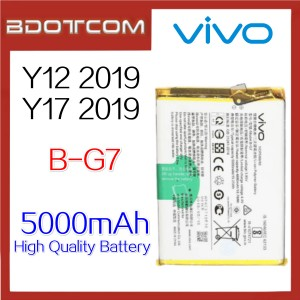 Vivo Y12 2019 / Y17 2019 B-G7 5000mAh Standard Replacement Battery