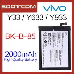 Vivo Y33 / Y633 / Y933 BK-B-85 2000mAh Standard Replacement Battery