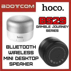 Hoco BS29 Gamble Journey series Bluetooth Wireless Mini Desktop Speaker