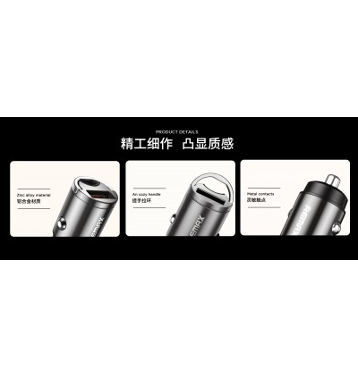 Remax RCC227 Lindo Series 18W Single USB Port Fast Charge Car Charger for Samsung / Apple / Xiaomi / Huawei / Oppo / Vivo