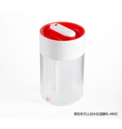 Remax RL-HM15 Suyun series Upper Water Air Purifier Aroma Essential Oil Diffuser Desktop Humidifier