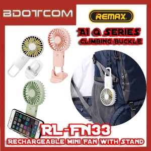 Remax RL-FN33 AI Q Series Climbing Buckle Rechargeable Mini Fan with Stand