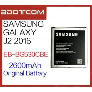 Original Samsung Galaxy J2 2016 EB-BG530CBE 2600mAh Standard Battery