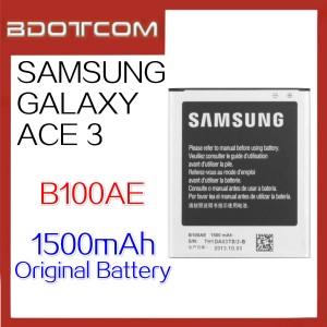Original Samsung Galaxy Ace 3 1500mAh B100AE Standard Battery