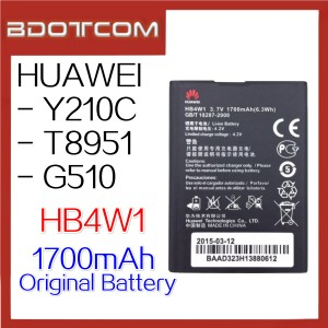 Original Huawei 1700mAH HB4W1 Standard Battery for Y210C / T8951 / G510