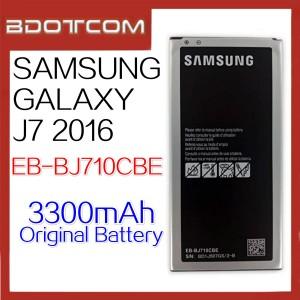 Original Samsung Galaxy J7 2016 3300mAh EB-BJ710CBE Standard Battery