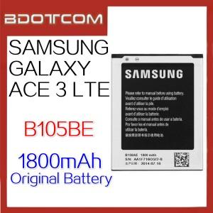 Original Samsung Galaxy Ace 3 LTE B105BE 1800mAh Battery
