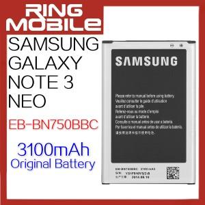 Original Samsung Galaxy Note 3 Neo EB-BN750BBC 3100mAh Standard Battery