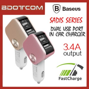 Baseus 3.4A Sadis series Dual USB Port Smart Car Charger with LED Indicator