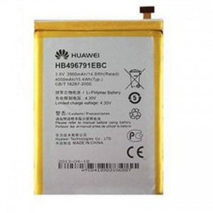 Original Huawei Ascend Mate S 2620mAh HB417094EBC Standard Battery