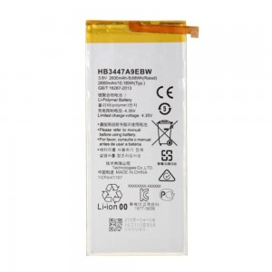 Huawei Ascend P8 2600mAh Standard Battery
