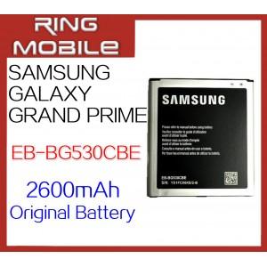 Original Samsung Galaxy Grand Prime EB-BG530CBE 2600mAh Standard Battery