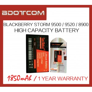 Blackberry Storm 9500 / 9520 / 8900 Sun Global 1850mAh Battery