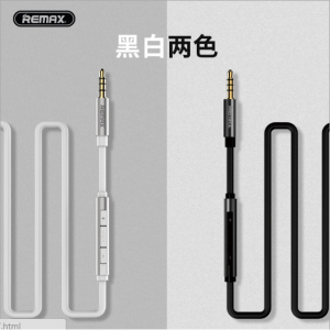 Original Remax S120 1.2m Male to Male Smart Audio Aux Cable with Mic