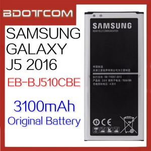 Original Samsung Galaxy J5 2016 3100mAh EB-BJ510CBE Standard Battery