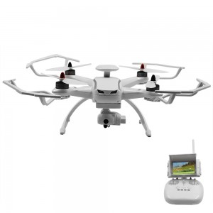 CG035 2.4GHZ 4CH 6-AXIS GYRO QUADCOPTER WITH GPS MODULE / AIR PRESSURE ALTITUDE HOLD (WHITE, 1080P VERSION)