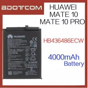 Huawei Mate 10 / Mate 10 Pro HB436486ECW 4000mAh Standard Battery