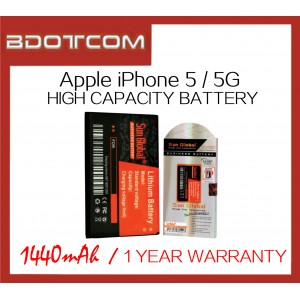 [1 Year Warranty] Apple iPhone 5 Sun Global 1440mAh Standard Battery