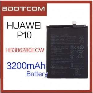 Huawei P10 3200mAh HB386280ECW Standard Battery