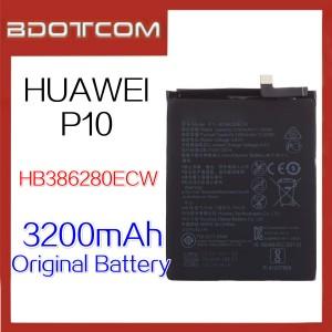 Original Huawei P10 3200mAh HB386280ECW Standard Battery