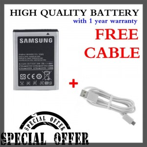 (Special Bundle) High Quality Battery with Free Micro USB Cable for Samsung Galaxy Ace S5830