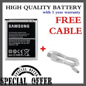 (Special Bundle) High Quality Battery with Free Micro USB Cable for Samsung Galaxy Core i8260