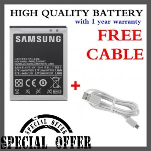 (Special Bundle) High Quality Battery with Free Micro USB Cable for Samsung Galaxy Grand Quattro