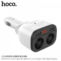 Hoco Z28 Power Ocean series Dual USB Port In Car Charger with Indicator