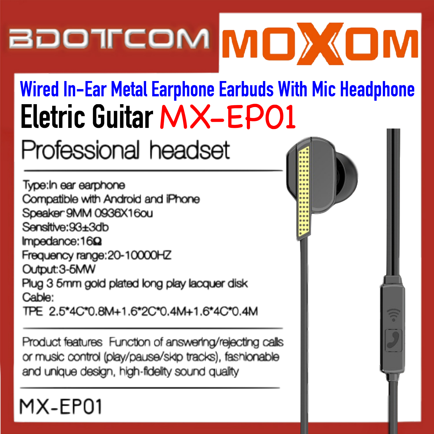 Moxom MX-EP01 Eletric Guitar Wired In-Ear Metal Earphone