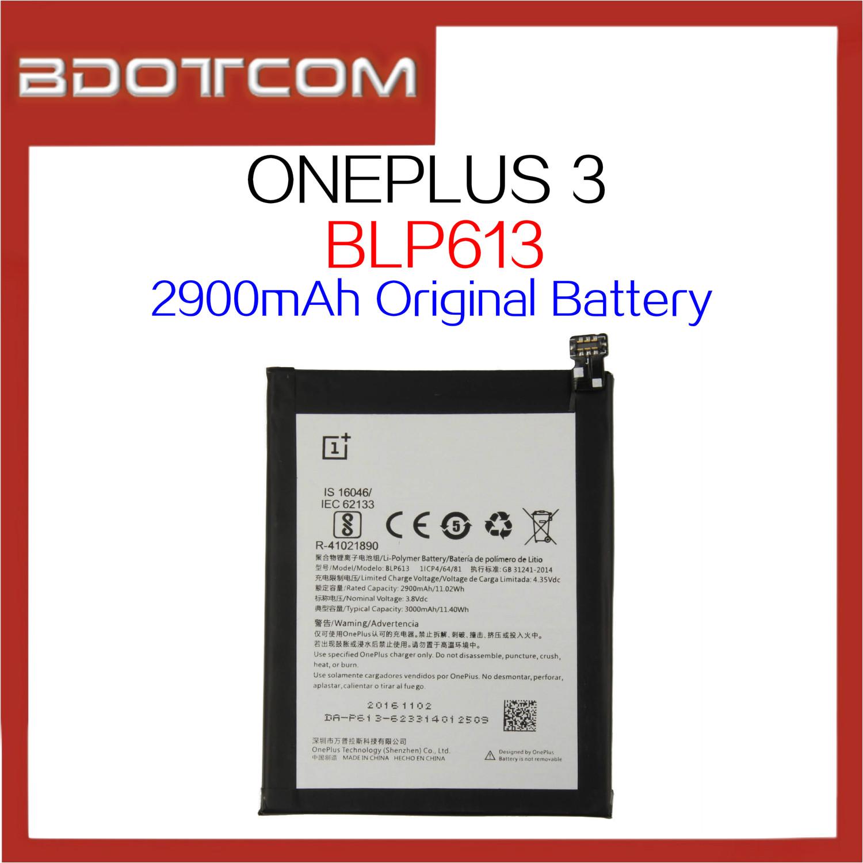 Original OnePlus 3 / OnePlus Three BLP613 2900mAh Standard